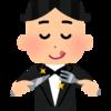 【雑記】カードショップがあるエリアのオススメグルメ5選~秋葉原編~【グルメ】
