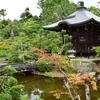 京都 嵯峨野の中心にある清凉寺(嵯峨釈迦堂)のおすすめポイント。(Kyoto, seiryoji)