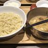 初めてフジヤマ55に行ってつけ麺をすすってきました。