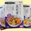【防災】レンジでおいしい小鉢料理 買ってみた。