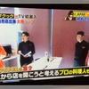 ライザップクックTOSHIシル^^料理教室(無料体験レッスンあり!)