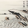 北斎の銚子の海