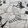 ワンピースブログ [十巻]  第85話〝三刀流対六刀流〟