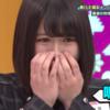 ひらがな2期生、渡邉美穂が春日相手に号泣。その理由とは