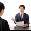 アルバイトの採用は応募の電話の時点で8割決まる!アルバイトの応募・面接時に気をつけるべき8つの事