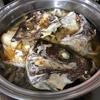 鯛のアラ焼いたのの雑炊