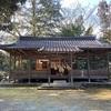亀山神社(岡山県井原市芳井町与井505)