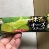 森永乳業 抹茶のチーズスティック 食べてみました