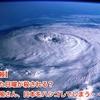 【悲報】 また日曜が殺される? 台風さん、日本をハシゴしてしまう・・・