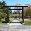 【御朱印】札幌市厚別区 澄丘神社