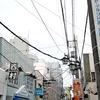 江古田イマソラ~停電の備えに、ロウソク立て
