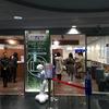 京都駅でコインロッカーがいっぱいの時にどうすればいい?
