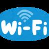 中国で使える最強WiFi? -Google、SNSがストレス無く使える海外WiFi-