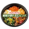 【ほっともっと】5月12日発売!1/2日分の「野菜が摂れるビビンバ」を食べた感想。