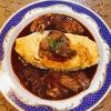 殿堂入りのお皿たち その20 【サン・マローのオムライスのビーフシチューのせ】