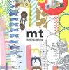 【在庫僅か!】mt SPECIAL BOOK(e-MOOK)をネット通販で購入できるお店はこちら!