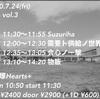 7月のライブ記録② (Suzuriha、サンダルテレフォンほか)
