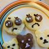 【SNSで話題】ぴえんクッキーを作ってみた8歳児