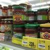 タピオカで話題!神戸物産の「業務スーパー」に行ってきました。