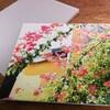 旅行アルバムを写真集のようなフォトブックに!そのまま飾れるアルバムの作り方
