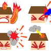 不動産屋の火災保険は高い!全労済にすれば年間750円しかからない