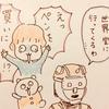 ヘッダー制作冒険記4