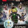 2017年9月7日新発売! 洋書「The LEGO Ninjago Movie: Official Annual 2018 (Egmont Annuals)」ミニフィギュア付き