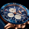 長距離飛行時間の専門家ブライトリングスーパーコピー時計航空フライトタイミングB04時計-www.gooir.com