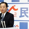 民進、野田幹事長「政治人生の落とし前つける」