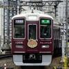 阪急、今日は何系?①304…20201022