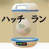 台風明けの10キロラン【ランニング日記14】