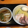 つけ麺舞(名古屋市熱田区)つけそば850円