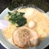 浜松駅近くで家系ラーメン食べるなら「魂心家」で間違いなし!