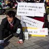 コミケ85レポ〜「駆逐艦半沢」の最期〜 #c85 #comike #hanzawa