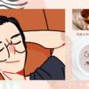 【2021年】橋本良亮くんのお誕生日に伴い、彼の好きな「パン」の話