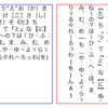 Core Text で縦書き(2)