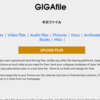 Representing ギガファイル GigaFile