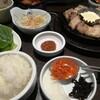 韓国料理たべてきました!たべすぎた!