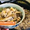 【暮らし記】大豆としめじのもち麦炊き込みご飯 Vlog #01