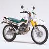 2スト・オフロードバイクは速かった!カワサキKDX200SR最高だ!