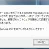 Flash Player バージョンアップはインストーラー(*.exe)がオススメ