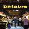 イスティクラル通りのポテトをまるごと使ったレストラン「Patatos」
