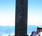 富士登山攻略の秘訣とコースガイド!(須走登山道・お鉢巡り・富士山山頂郵便局・砂走り)後編