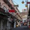 福島駅東口(2):昭和臭全開の飲食店街「新町ビル街」。