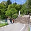 妙義山 (1)