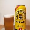 ビールの感想16:ボディントン パブエール イングリッシュスタイル・ペールエールです