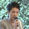 【民進党】蓮舫代表、非公式で信頼関係を築く安倍トランプ会談の内容を「国会で追及する」と表明
