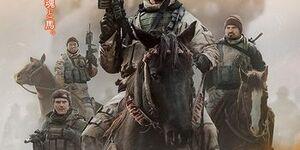 【ホース・ソルジャー】映画の感想:ジェリー・ブラッカイマーによるドスタム将軍の独壇場