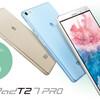 LTEに対応した「HUAWEI MediaPad T2 7.0 Pro」が7月8日(金)に発売されます!! 追記「GPSに対応しているようです」