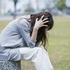 英語ができない駐妻がストレスをためる理由とは?【アメリカ駐在妻・ストレス】